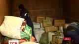 Україна знову спробує доставити гуманітарну допомогу на окупований Схід