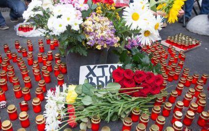 Убийство Шеремета: в Киеве на месте гибели журналиста почтили его память