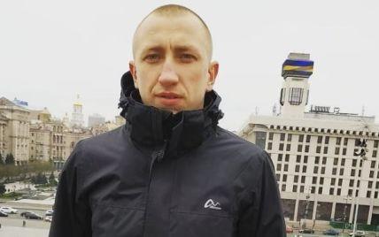 """""""Вбивство Шишова - навмисне і цинічне"""": білоруський опозиціонер назвав дві цілі знищення активіста"""