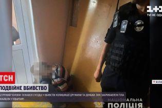 Новини України: у Луцьку 62-річний чоловік зізнався, що зарубав сокирою свою колишню дружину та доньку