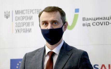 Украина закупит инновационный препарат от COVID-19 — Ляшко