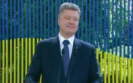 Порошенко рассказал подробности встречи с Фирташем в Вене