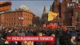В РФ задержали 8 подозреваемых в причастности к теракту в петербургской подземке
