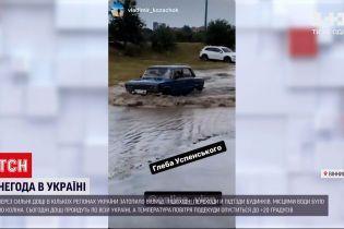Погода в Україні: повалені дерева та транспортні колапси – як у регіонах ліквідують наслідки злив