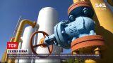 Новини світу: Росія припинила постачання газу до Угорщини через українську трубу