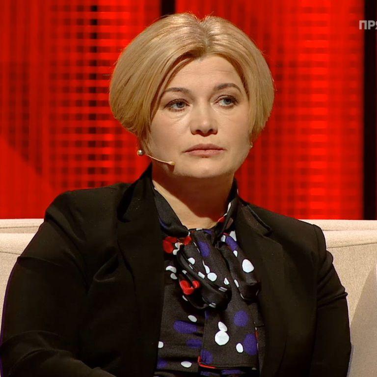"""""""Ви її переплюнули"""": правник звинуватив Ірину Геращенко в брехні та порівняв її з пропагандисткою Скабєєвою"""