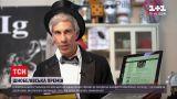 """Новости мира: ученым вручили """"Шнобелевскую премию"""" за исследования кошачье-человеческих коммуникаций"""
