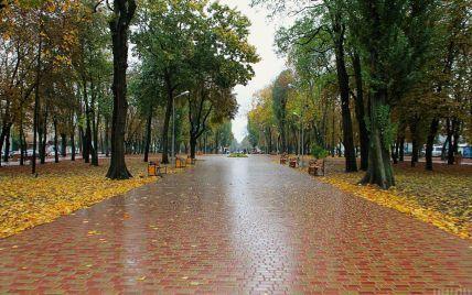 В Украину вернулись дожди: прогноз погоды на пятницу, 17 сентября