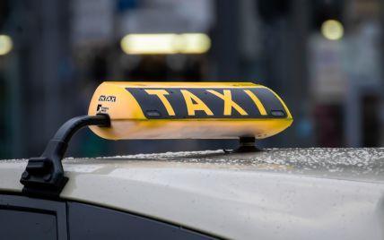 В Украине взлетели цены на такси: какие причины подорожания и есть ли способ сэкономить