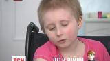 С начала наступления на Украину были тяжело ранены или стали инвалидами почти полторы сотни детей