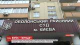 """Резонансное дело: в Оболонском суде Киева должны объявить приговор бойцам батальона """"Торнадо"""""""