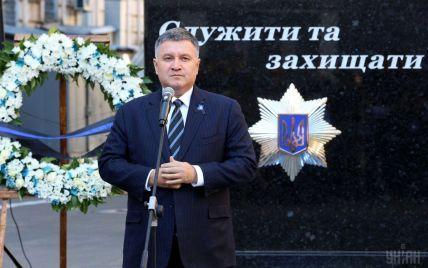 Увольнение Авакова: 15 июля парламент рассмотрит заявление министра
