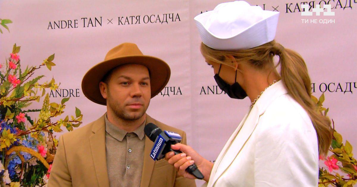 Андре Тан розповів про свій показ під дощем та про розлучення зі своєю дружиною
