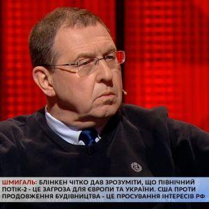 """РФ може почати повномасштабну війну проти України після побудови """"Північного потоку-2"""", - ексрадник Путіна"""