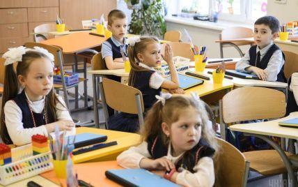 У більшості міст і районів діти підуть до шкіл - Степанов