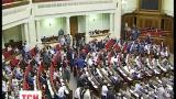 Верховная Рада проголосовала за отставку главы СБУ