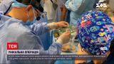 Новини України: у львівській лікарні вперше пересадили серце і легені