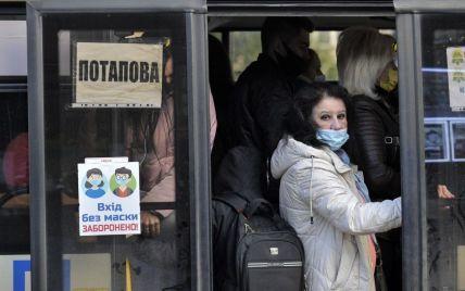 """В Украине увеличилось количество областей с признаками """"оранжевой"""" зоны карантина: перечень"""
