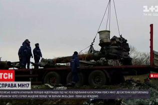 Новини світу: поліцію Нідерландів під час розслідування справи МН-17 атакували російські хакери