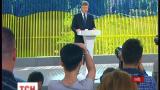 На Банковой начинается пресс-конференция Петра Порошенко