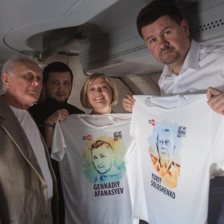 Солошенка та Афанасьєва в московському аеропорту зустрічав прес-секретар Порошенка та Геращенко