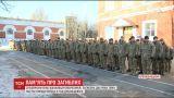 Спецпризначенці Кропивницького вшанували пам'ять своїх побратимів