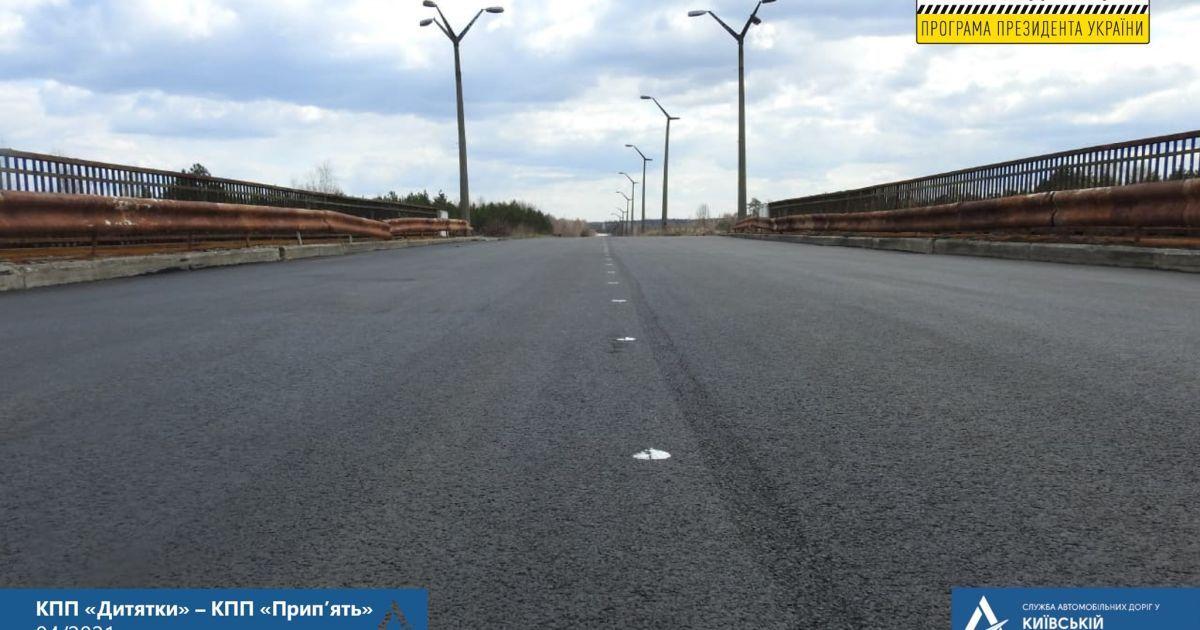 Фото: Служба автомобільних доріг у Київській області / ©