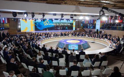 """Учасники """"Кримської платформи"""" підписали спільну декларацію: текст документа"""
