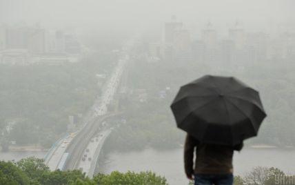 Сонячних вихідних не буде: прогноз погоди на суботу та неділю