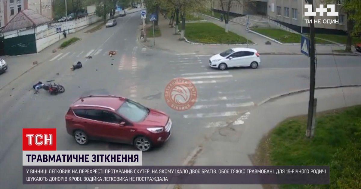 Новости Украины: в Виннице врачи борются за жизнь двух братьев, пострадавших в ДТП