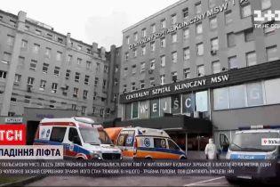 Новости мира: в Польше двое украинских работников упали с высоты 40 метров