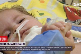 Новости Украины: во Львове хирурги провели уникальную операцию, установив стимулятор малышу