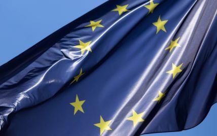 """Через """"Талібан"""" в Німеччині запропонували створити сили швидкого реагування для Європи"""