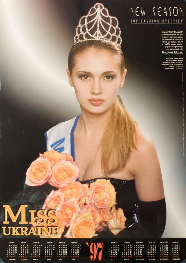 Наталія Швачко, фото надав оргкомітет конкурсу