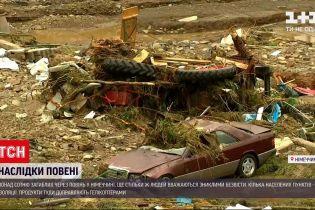 Новости мира: более 100 погибших - Германия в трауре из-за жертв паводков