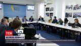 Новини України: медійники, експерти та правоохоронці обговорили безпеку роботи журналістів