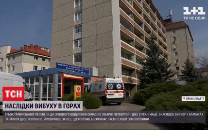 Потеряла много крови и глаз: врачи спасают 35-летнюю женщину, пострадавшую от взрыва в Карпатах
