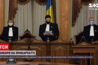 Новости Украины: ЦИК не зарегистрировала Вирастюка нардепом от округа на Прикарпатье