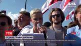 Новини світу: у Мінську суд почне розглядати справу опозиціонерки Колесникової та юриста Знака