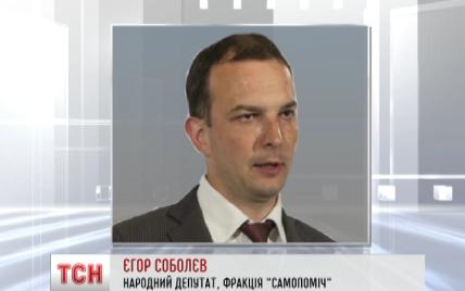 Политические репрессии могут привести к катастрофе Украины – Соболев