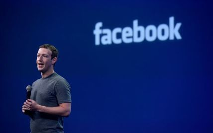 Топ-7 позитивных новостей: вода на Марсе, видео в Facebook и диджитал-мода