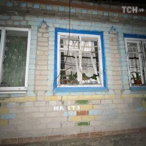 Бойовики обстріляли селище Нью-Йорк на Донбасі