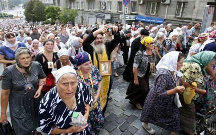Крестный ход путинского тщеславия
