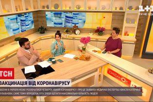 Новости Украины: Булавинова заявила, что четвертой волне коронавируса, скорее всего, быть