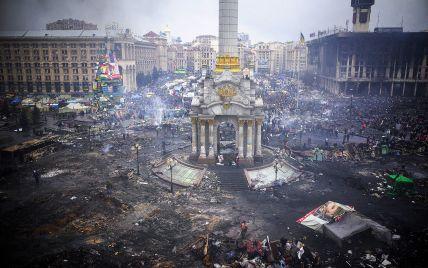 Как Киев будет отмечать вторую годовщину начала Евромайдана. Афиша мероприятий