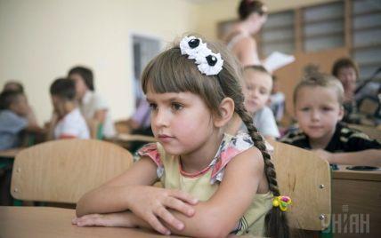 """""""Сюрпризи"""" навчального року: в учнів побільшає англійської, а з програми зникне поняття """"Київська Русь"""""""