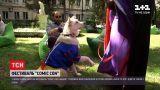 Comic ConUkraine: у столиці розпочався фестиваль косплеїв героїв коміксів, фільмів та ігор