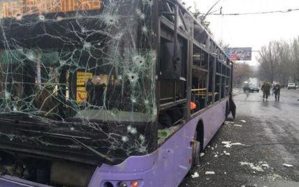 Прокуратура назвала обстріл зупинки у Донецьку терактом