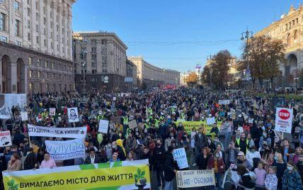"""Сотні киян вийшли на вулиці столиці: що вимагали учасники """"Маршу за Київ"""""""