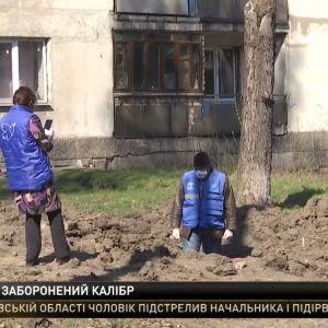 В Луганській області снаряд бойовиків розірвався біля багатоповерхівки та школи
